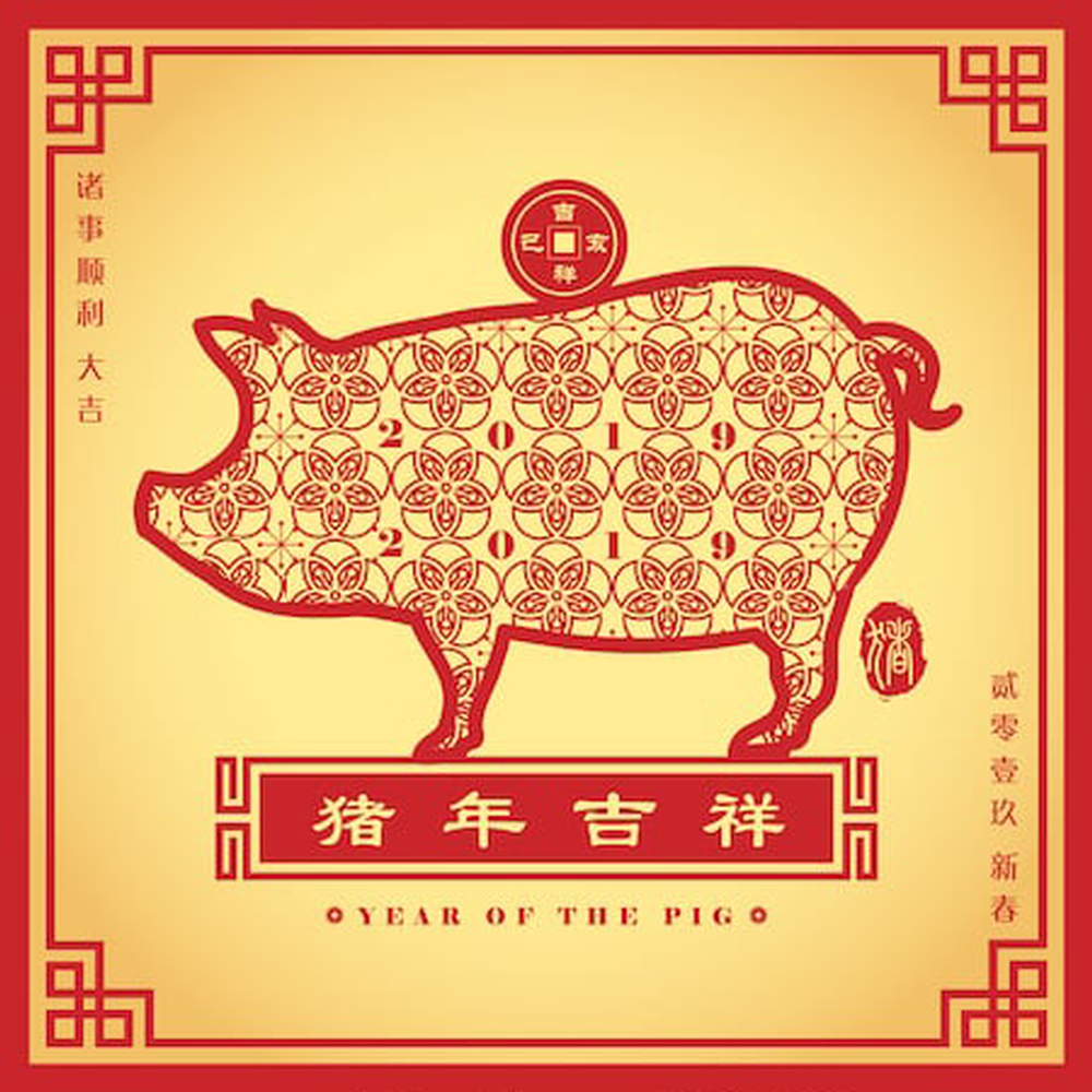 2019-year-pig-chinese-new-450w-1055777402.png