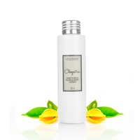 gulnare - Cleopatra Body lotion