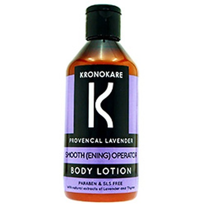KRONOKARE - Provencal Lavender Smooth(ENING) Operator Body Lotion