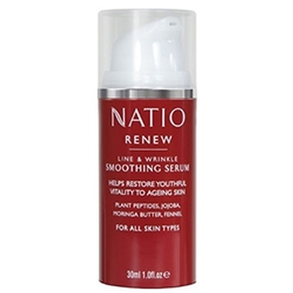 Natio - Rich Colour Cr?me Gloss Passion
